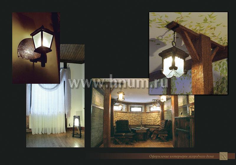 Фотоальбом дизайн-студии - интерьер частного загородного дома