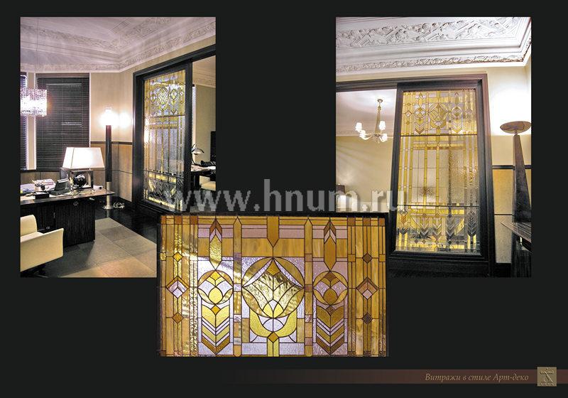 Фотоальбом дизайн-студии - витражная перегородка и лепной декор в кабинете президента банка