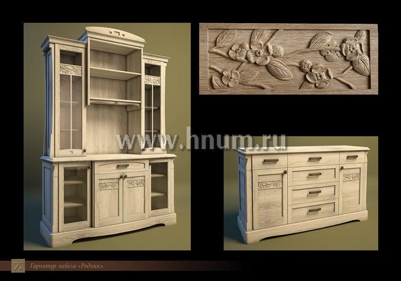 Фотоальбом дизайн-студии - мебельный гарнитур Родник, компьютерная визуализация