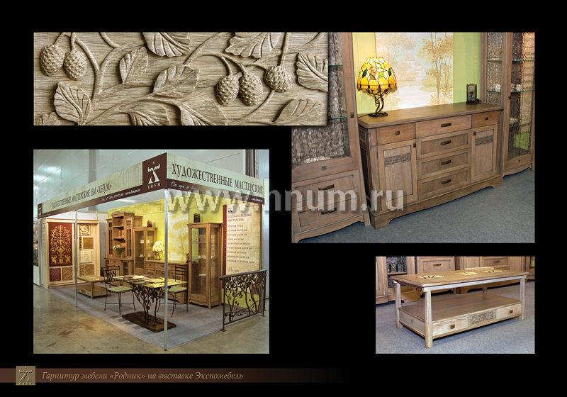 Фотоальбом дизайн-студии - мебельный гарнитур Родник на выставке