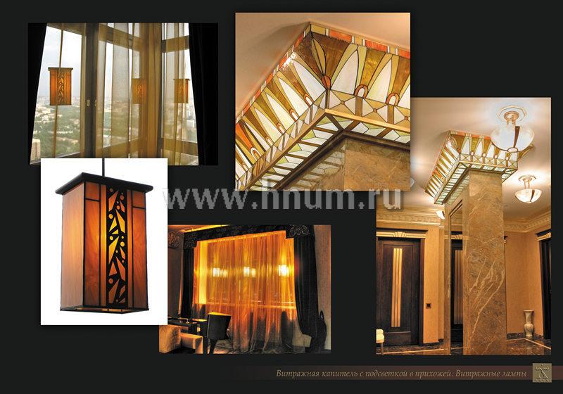 Фотоальбом дизайн-студии - интерьер частной квартиры с лепниной и витражными светильниками в стиле ар-деко
