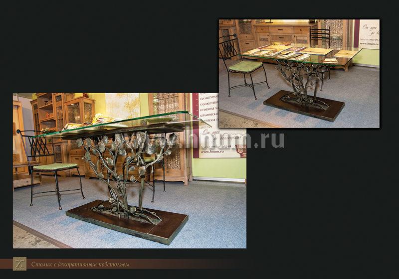 Фотоальбом дизайн-студии - кованный мебельный гарнитур на выставке
