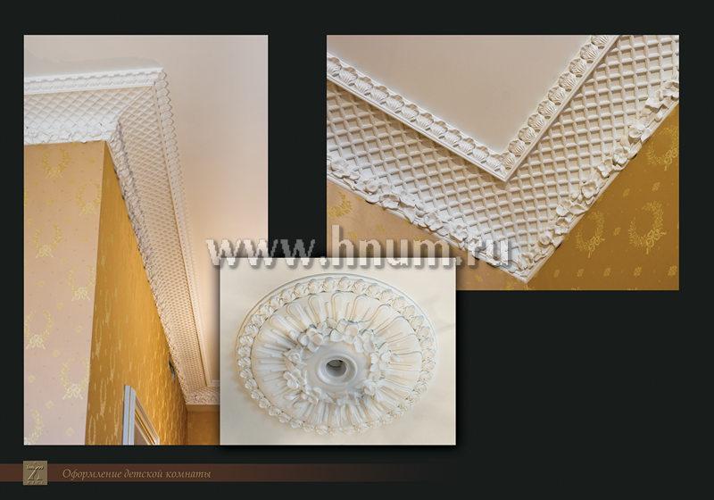 Фотоальбом дизайн-студии - лепной декор в частной квартире