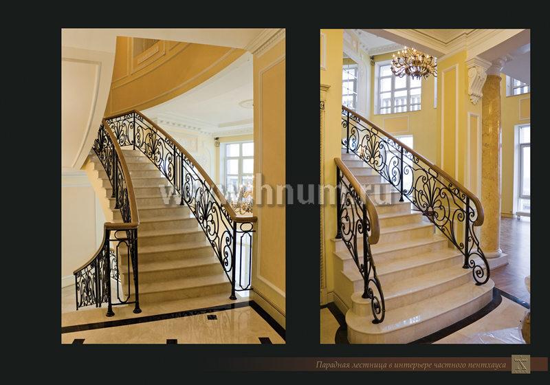Кованное ограждение парадной лестницы в частном пентхаусе