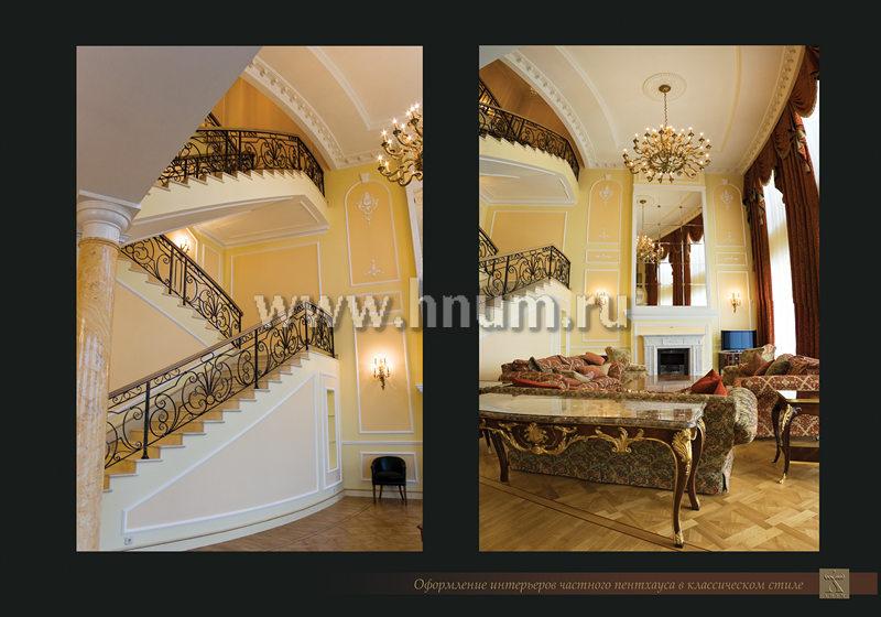 Лепнина и кованная лестница в интерьере частного пентхауса